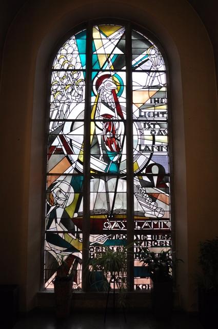 Kirchenfenster von Trude Binnendahl-Benning